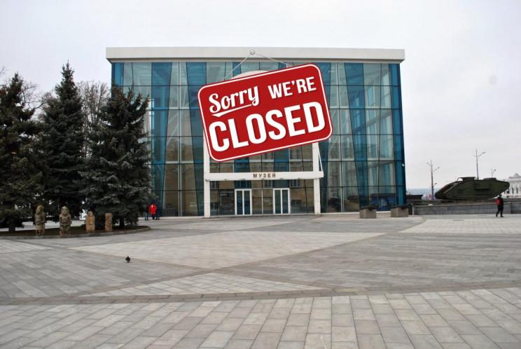 У Харкові історичний музей зачинився на…