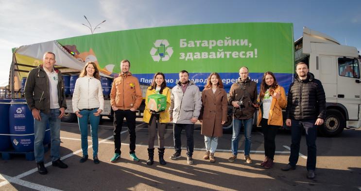Вперше з України вживані 200 тонн батаре…