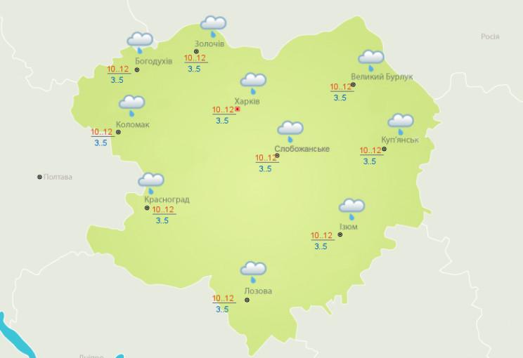 В Харькове ухудшится погода: Ожидается п…