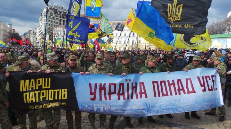 У Києві проходять заходи до Дня добровол…
