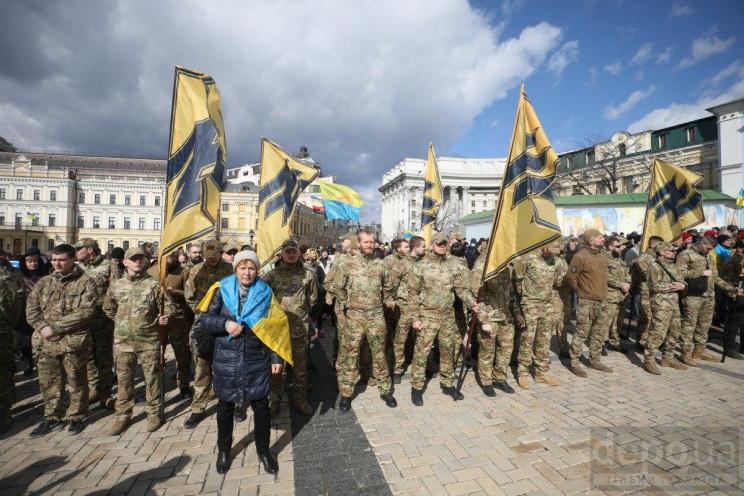 Как в Киеве проходил Марш патриотов ко Д…