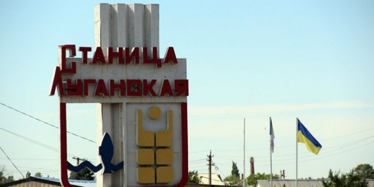 КПВВ на Донбасі закриваються на два тижн…
