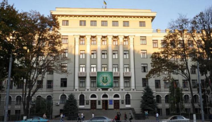 В Харькове медуниверситет завышал цены н…