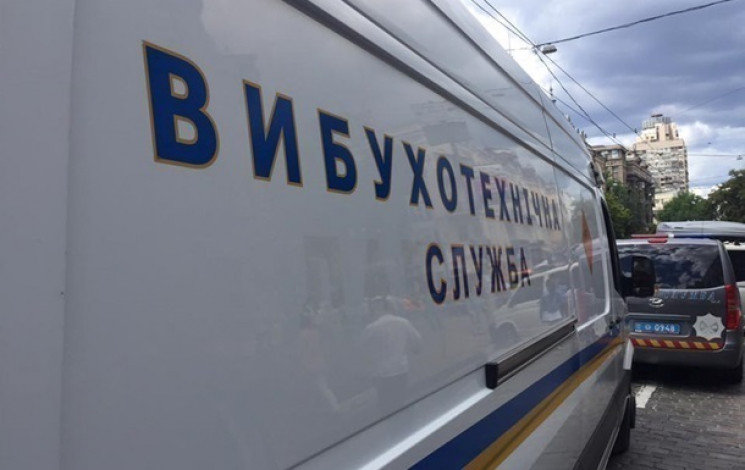 На Харківщині суд виніс вирок чоловіку,…