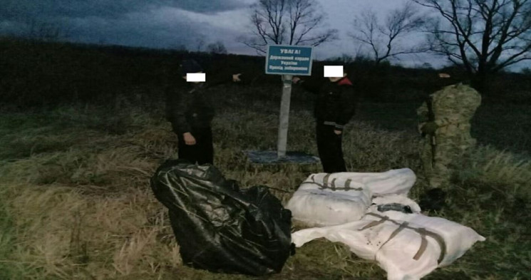 На кордоні з Росією схопили неповнолітні…