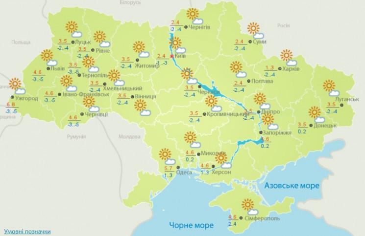 В Украине ожидается существенное похолод…