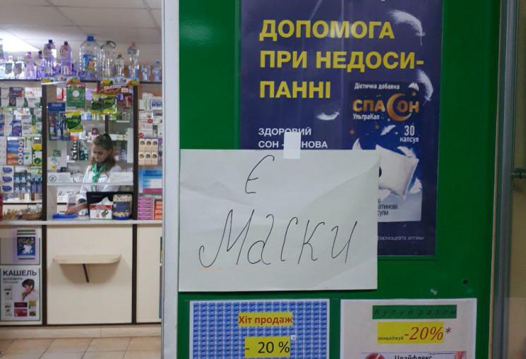 "У Хмельницькому в аптеці торгують ""фальс…"