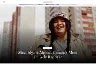 Українська реперка стала героїнею америк…