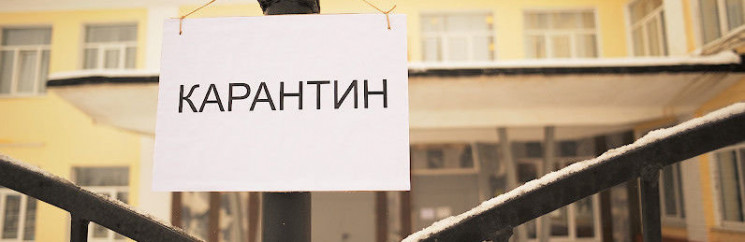 З вівторка, 17  березня, у Хмельницькому…