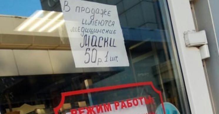 В окупованому Донецьку скуповують дешеві…