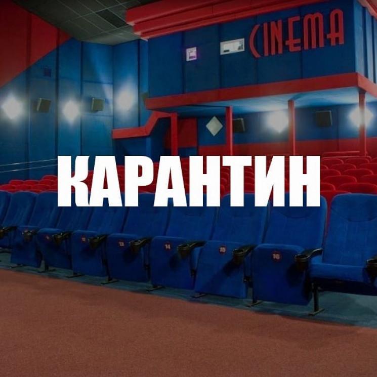"""Кинотеатр """"Портал"""" в Кропивницком идет н…"""
