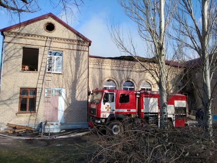На Донетчине во время пожара в здании пр…