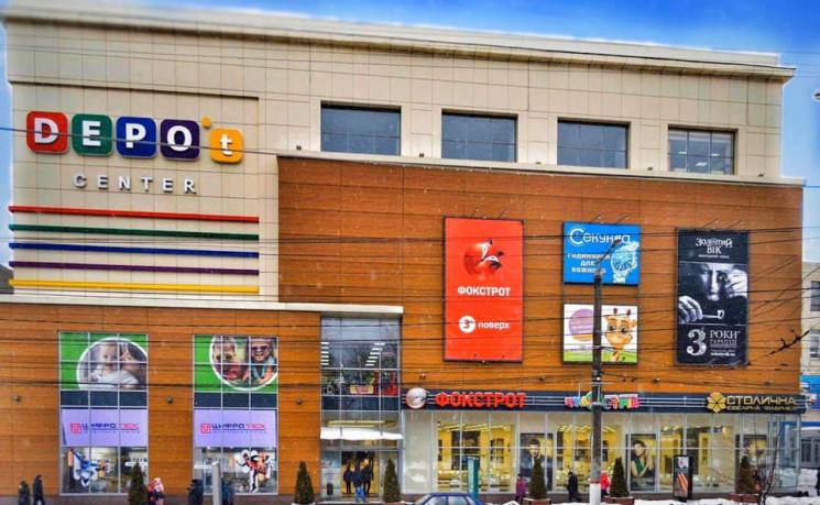 Крупнейший торговый центр Кропивницкого…