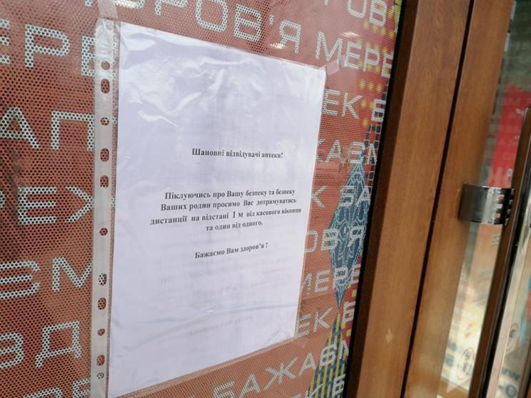 Приходьте пізніше: У Кропивницькому ще м…