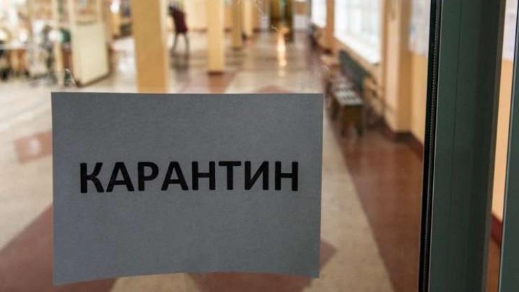 Як карантин змінив заклади Кропивницьког…