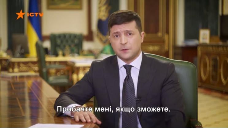 """""""Зеленський, навіщо ти вбив Еріку"""": Кана…"""