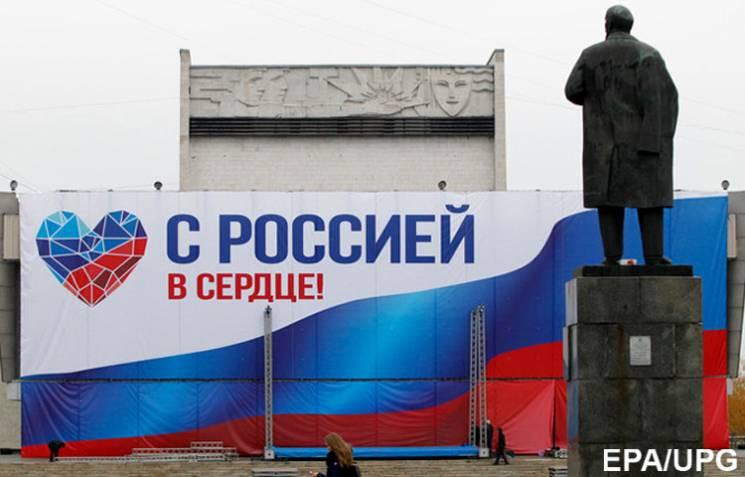 Росія зачинила кордон для окупованого До…
