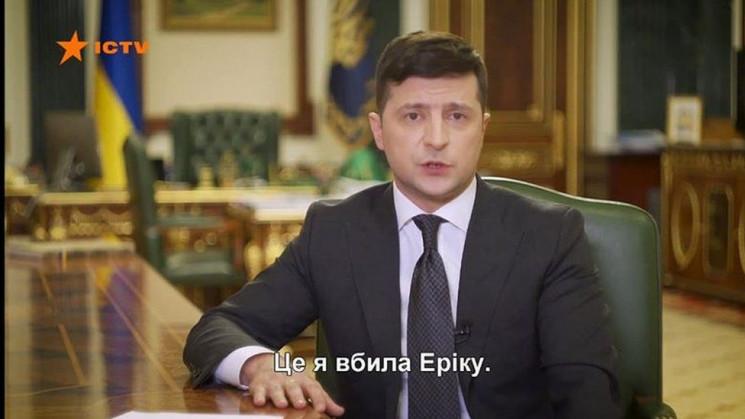 Відео дня: Чому нардеп Шахов захворів на…