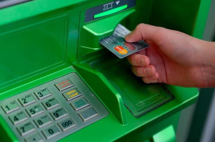 Менше готівки та дезинфекція карток: Що…