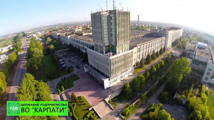Одне з найбільших підприємств Івано-Фран…