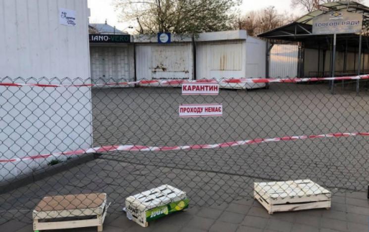 З 20 березня у Тернополі закривають усі…
