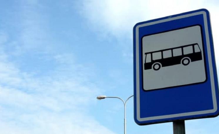 В Ужгороді відсьогодні міські автобуси н…