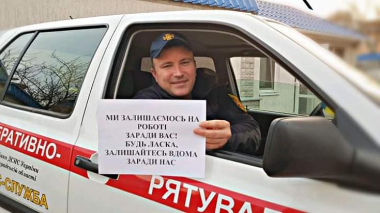 У Кропивницькому рятувальники влаштували…