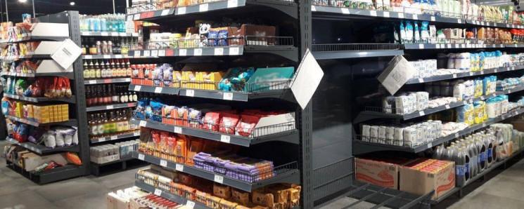 У Кропивницькому мережа супермаркетів об…