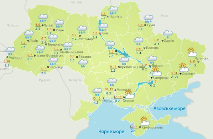 На выходных в Украине резко похолодает…