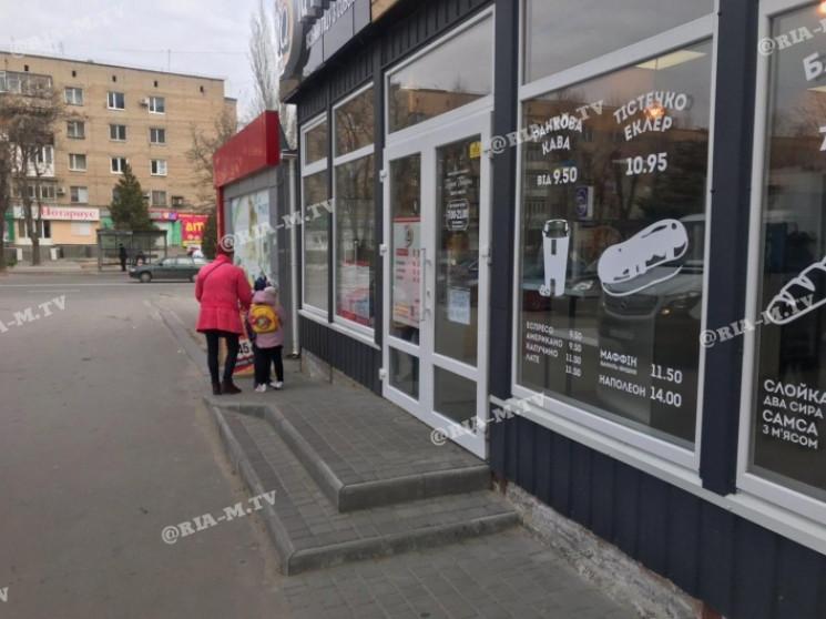 У Мелітополі закрили пекарню, яка працюв…