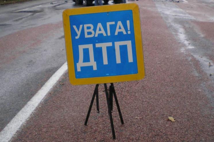 На виїзді з Кропивницького зіткнулися фу…