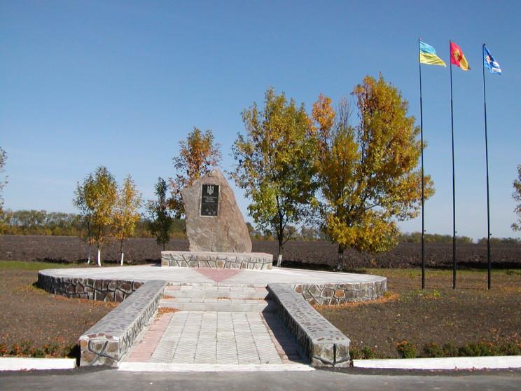 Зеленский назначил главу РГА на Кропивни…