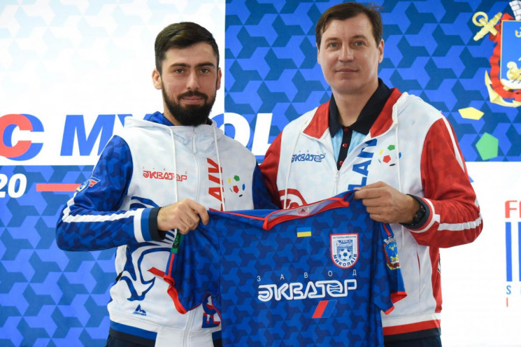 Український футбольний клуб, попри каран…