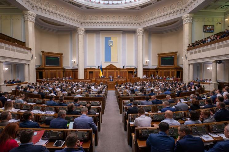 Верховна Рада 24 березня може проголосув…