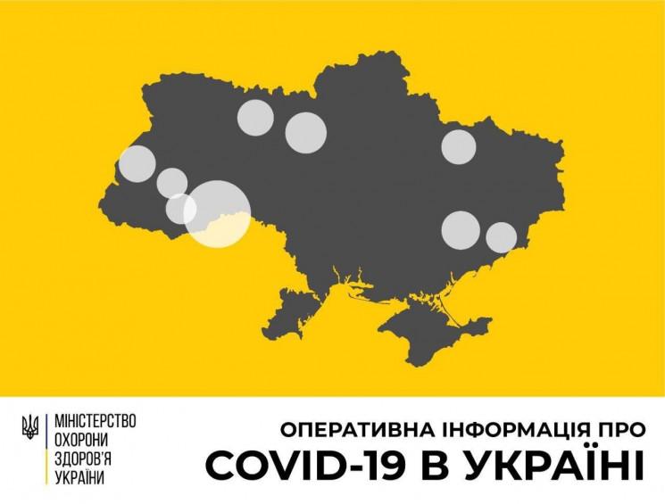 В Україні вже 47 людей хворі на COVID-19…