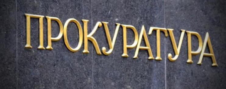 Прокурори Тернопільщини допомогли громад…