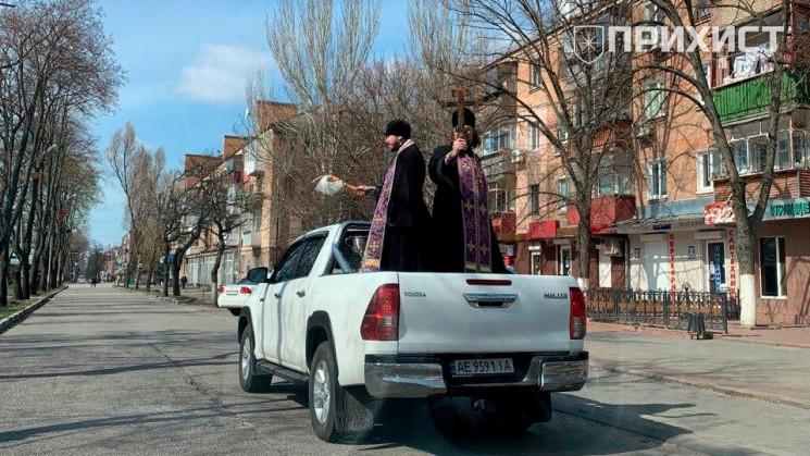 У Нікополі московські попи на коштовній…