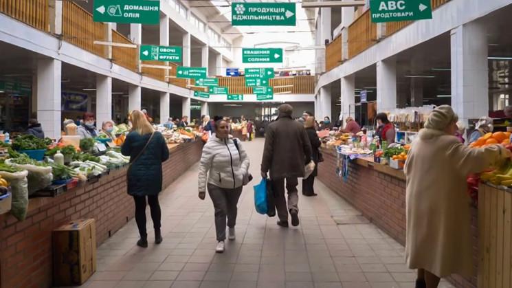 """Більше вихідних: """"Зелений базар"""" в Ужгор…"""