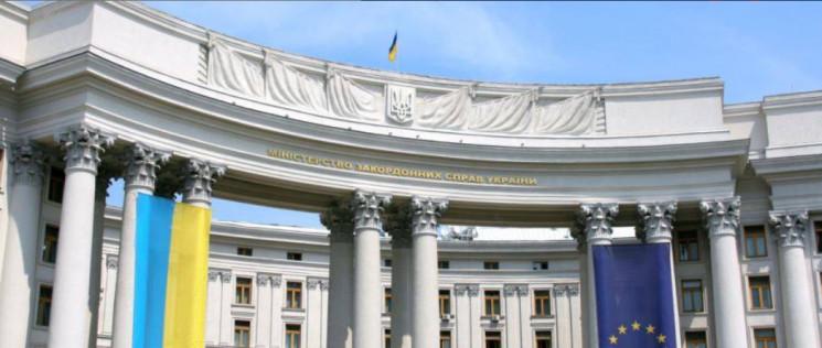 МЗС вимагає від Росії терміново почати л…