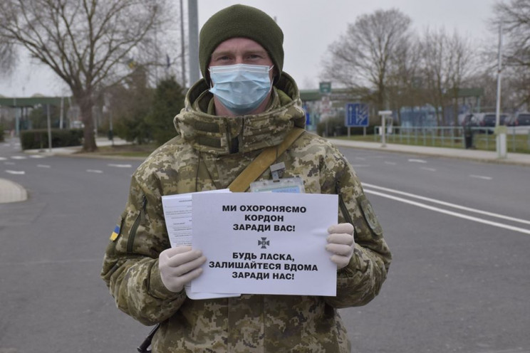 Прикордонники закликають українців залиш…