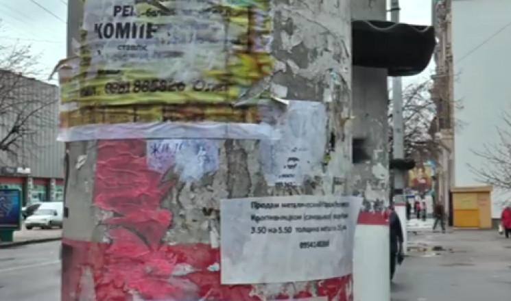 Спецінспекція в Кропивницькому заносила…