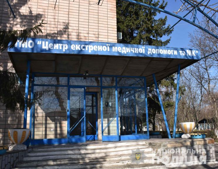 У Кропивницькому центр екстреної допомог…