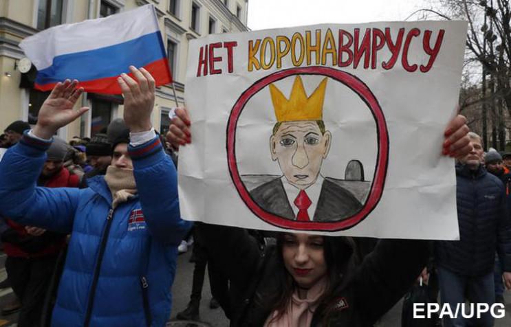 Эхо Чернобыля: Почему Путин отказался от…