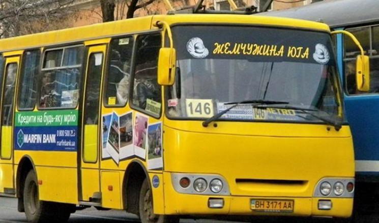 В Одесі залишають тільки 10 автобусних м…