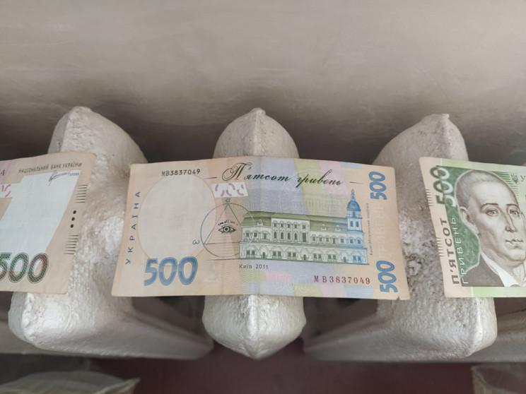Деньги в топку: Как в Киеве две недели в…