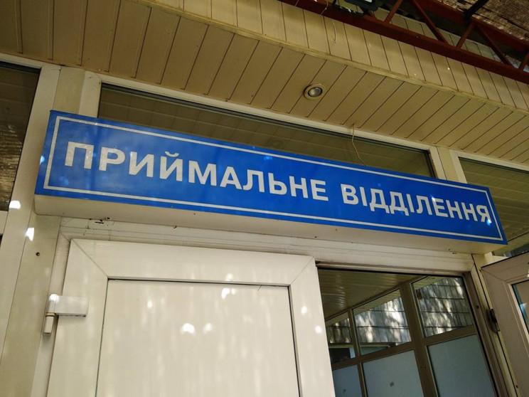 Близько 300 мешканців Полтавщині перебув…