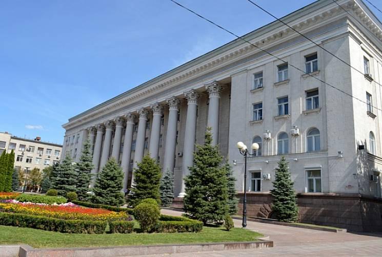 У міськраді Кропивницького змінять телеф…