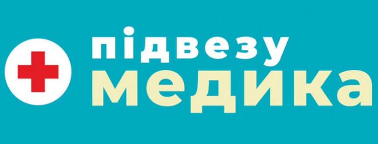 На Львівщині організували чат у Viber, д…
