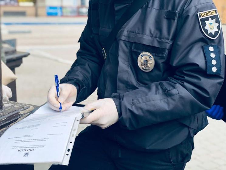 Прикарпатські поліціянти виявили тридцят…