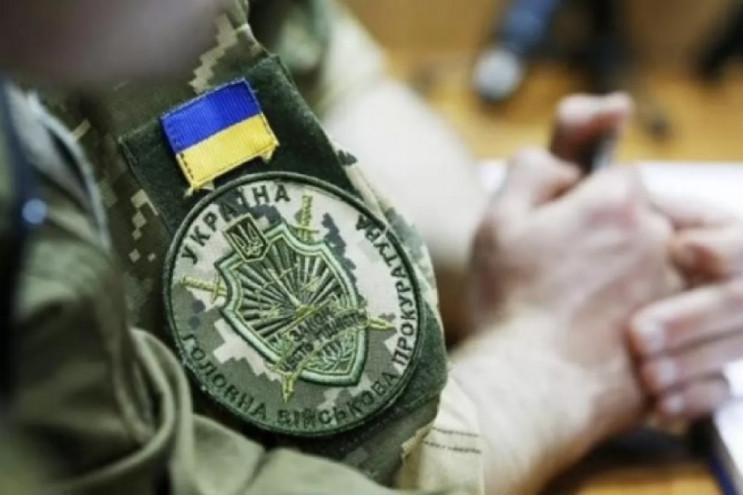 """Оборонне підприємство на Тернопільщині """"…"""